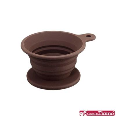 Tiamo 矽膠摺疊濾杯-咖啡色(HG2327)