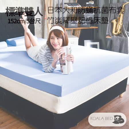 可鋪放和室或舊床上升級使用多種顏色,讓您隨意搭配臥室 10cm厚實床墊輕鬆釋壓