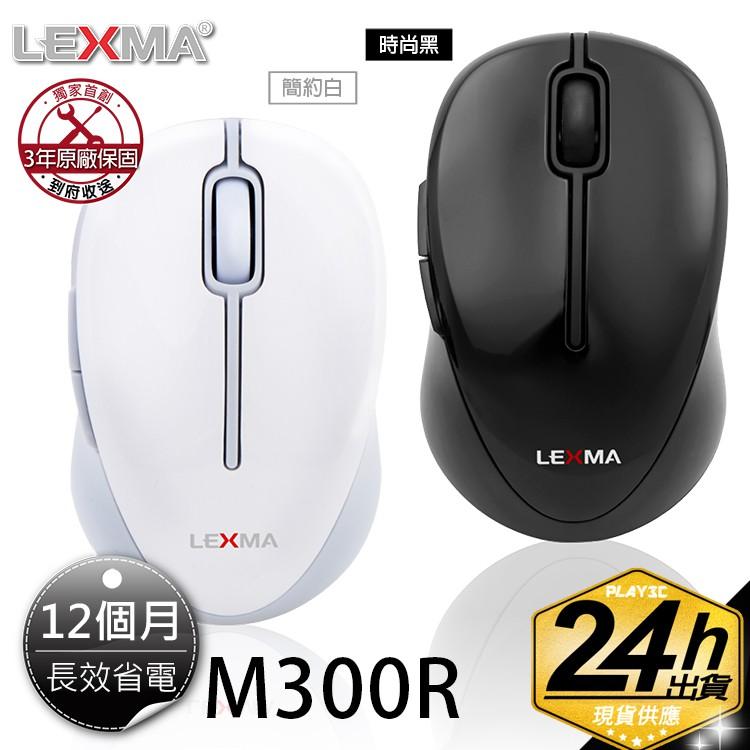 開箱-好用無線文書滑鼠,LEXMA M300R無線光學滑鼠,無線辦公滑鼠推薦,三年保固、到府收送、距離遠、電池壽命長