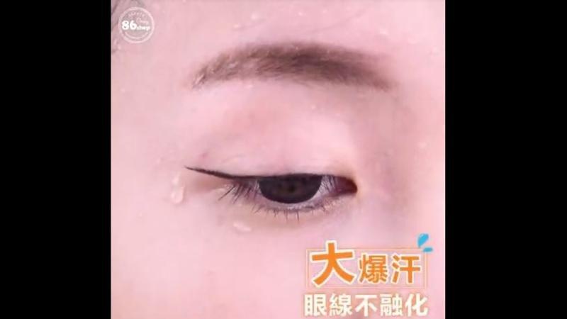 韓妞必備!韓國 KLAVUU 城市珍珠防水抗暈眼線液筆