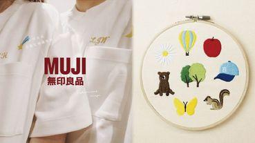 MUJI無印良品「客製化刺繡服務」台灣也有了!製作出獨一無二的DIY商品,不用再飛到日本~