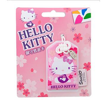 ※ HELLO KITTY首款布質悠遊卡,是祈福御守也是悠遊卡。※ 搭配精緻繩結可綁於包包上,同時附有「開運」鎖片,隨身攜帶,好運跟隨。※ 在開春櫻花季的浪漫風采氛圍中,祈願開運、納福。※ 浪漫祈福禮