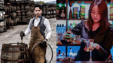 2020年度最大咖酒展周末登場,全球收藏美食家齊聚台北世貿!