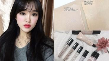 韓國美妝網站評選,最強遮瑕就是這4支!原來韓妞的無瑕肌就是靠它們啊~