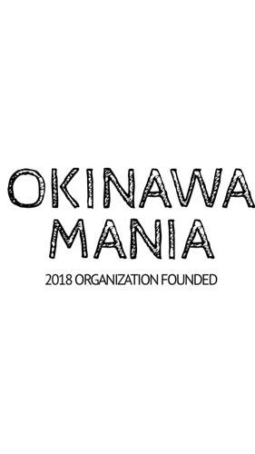 沖縄マニア🐠🏝🏄♂️
