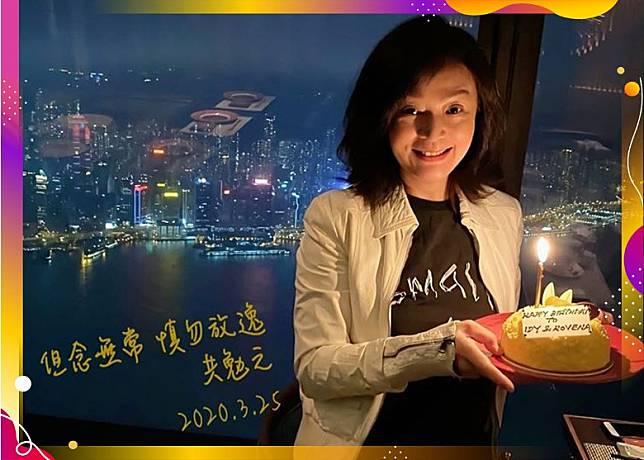 陳玉蓮在俯瞰維港的高廈內慶祝60歲生日,好有大地在我腳下感覺。