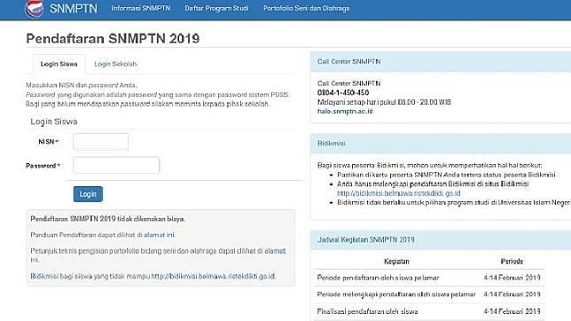 Laman pendaftaran SNMPTN 2019