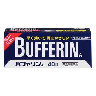 医薬品 バファリンA 40錠