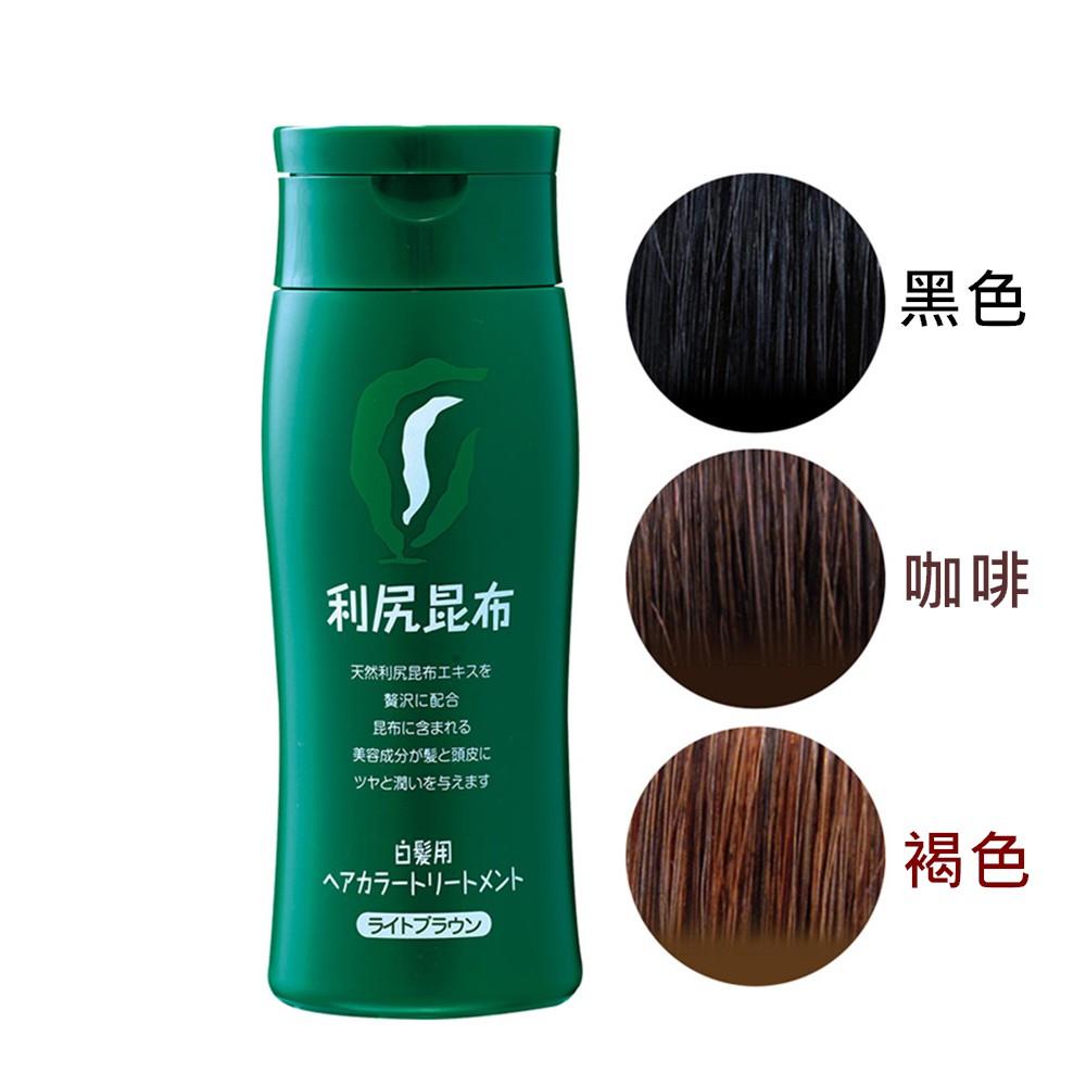[免運]【Sastty】日本利尻昆布白髮染髮劑 - 黑色/咖啡/褐色 任選 (200g/瓶) -贈染髮梳