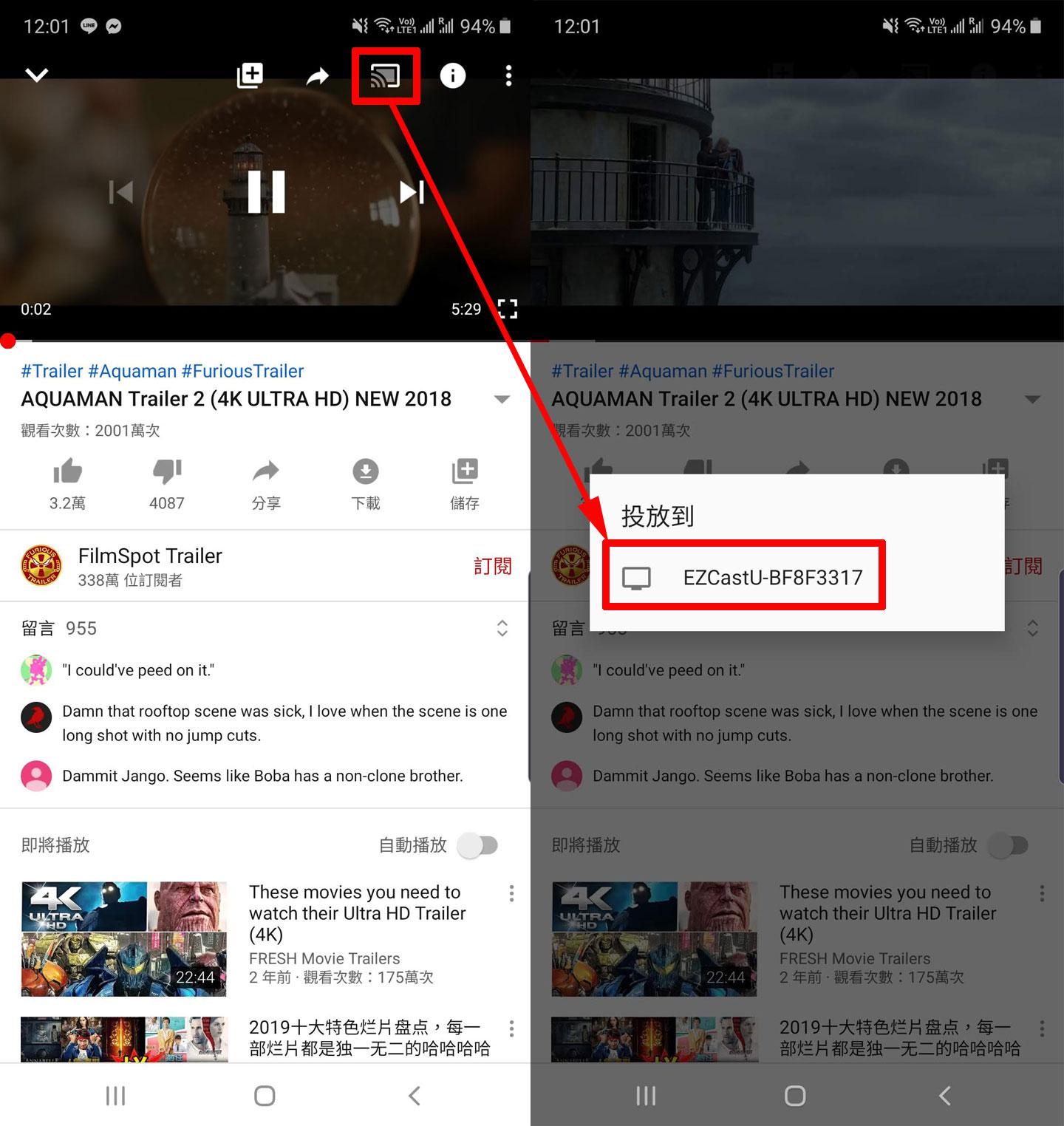 除了透過 EZCast App 來選播影片,EZCast Ultra U1 本身也支援 YouTube TV 的無線投放功能,因此我們也可以透過 YouTube App 在播放影片時,透過內建介面直接選擇將畫面投放至 EZCast Ultra U1,透過電視的大螢幕來觀看節目。