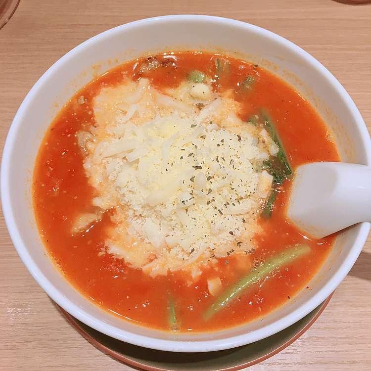 新宿区周辺で多くのユーザーに人気が高い担々麺太陽のトマト麺withチーズ 新宿ミロード店の太陽のチーズラーメンの写真