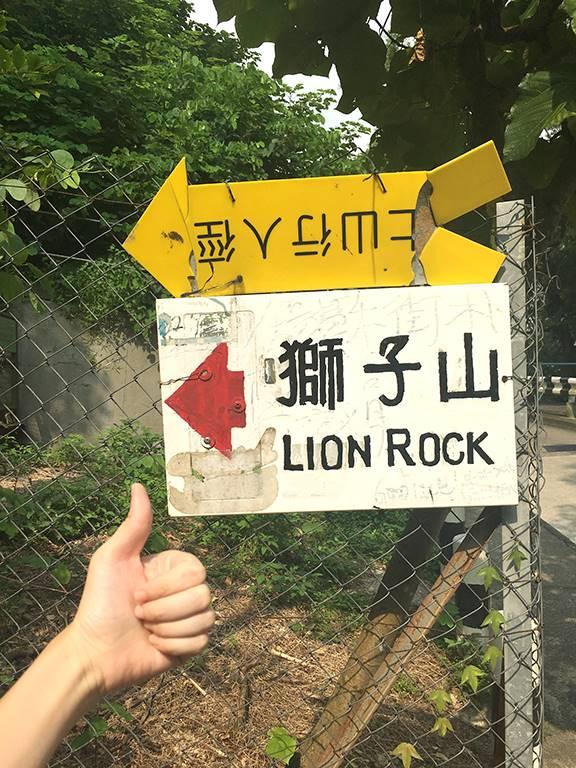 上山路段有不少指示牌。