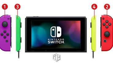 Nintendo Switch 推出全新「Joy-Con 自由配」!