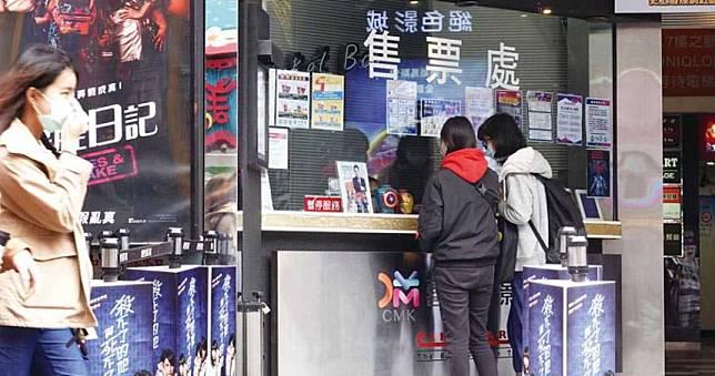 票房剩1成…全台戲院「疫」起慘趴 4大影城求政府「電影院全關閉」