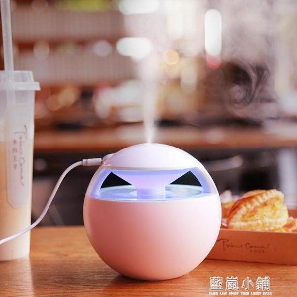 空調房間加濕器迷你孕婦嬰兒家用靜音除螨殺菌可愛臥室辦公室桌面空氣QM 藍嵐小鋪