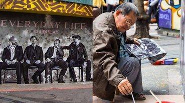 美到酷玩樂團都親自分享!Coldplay 新專輯壁畫現身西門町,出自台灣國寶畫師之手!