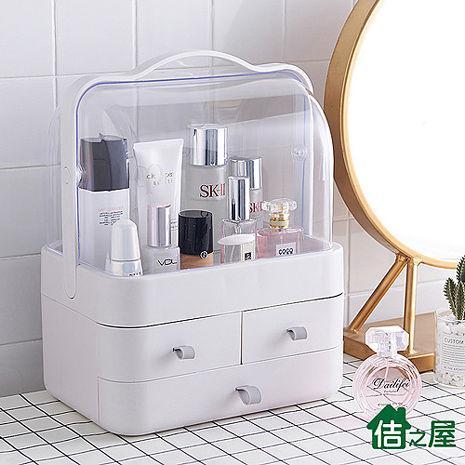 【佶之屋】新款大容量桌上式手提化妝品收納盒俏麗粉