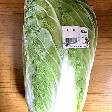 肉の丸富 西京極店のundefinedに実際訪問訪問したユーザーunknownさんが新しく投稿した新着口コミの写真