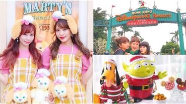 快約閨蜜一起裝可愛!香港迪士尼 4 大「A Disney Christmas」耶誕趴看點特蒐 誰說單身狗不能玩迪士尼!