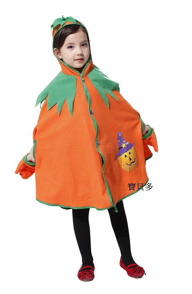 東區派對-萬聖節服裝,萬聖節南瓜服裝,變裝派對,兒童變裝服-可愛披風南瓜裝