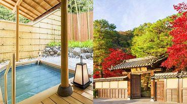 京都六間「日式禪意風呂」精選推薦!泡湯控必收各種療癒系溫泉~美肌溫泉、硫磺泉、鐳溫泉通通都有