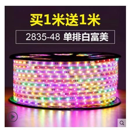 跑馬燈帶led三色七彩家用變色霓虹燈戶外防水裝飾線條閃光彩燈帶
