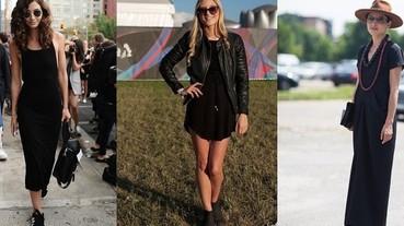 把握最後穿洋裝的好天氣!簡約女孩的黑色洋裝搭配