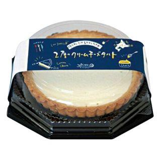2層のクリームチーズタルト