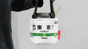 山手線 ×ROOTOTE飲料提袋,11月底發售