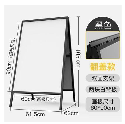 鐵質海報展示架廣告牌KT板立式戶外雙面折疊防風指示牌立牌展板QM『艾麗花園』