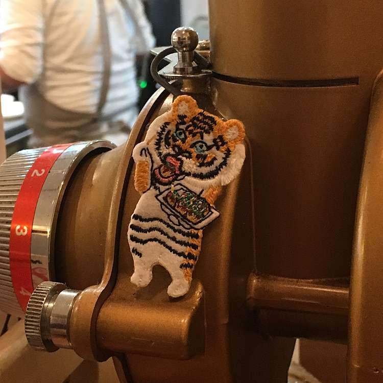 実際訪問したユーザーが直接撮影して投稿した四谷三栄町コーヒー専門店トラノコの写真
