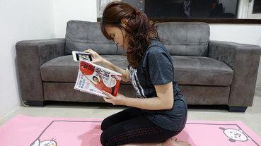 聯經出版《鬆筋膜‧除痠痛‧雕曲線的強肌伸展解痛聖經》,全彩動作分解圖+動作QR影片,一天15分鐘精準伸展強化深層肌肉,幫助強身、維持青春美麗