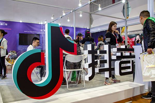 TikTok's booth at a Shanghai international beauty expo held this year.