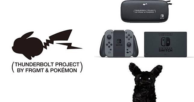 黑魂皮卡丘再現!Pokemon聯名藤原浩的Nintendo Switch終於登場