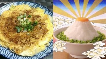 【吃貨實驗室】2019 全球十大美味泡麵排行榜其中「這兩個」竟來自台灣!搭配這6 種網友激推的創意吃法更美味