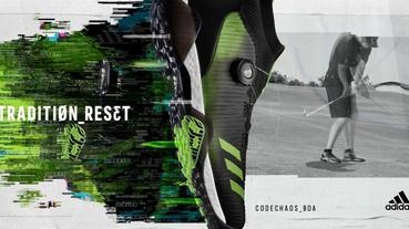 官方新聞 / 顛覆格局 adidas Golf 推出 CODECHAOS 系列鞋款 獨家 Twistgrip 系統展現絕佳抓地力