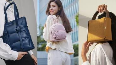 2021 十二星座幸運色命定包包 (上) 小資女輕鬆入手,選對包運氣加倍