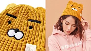 StayReal X Kakao Friends超萌聯名系列來襲,推出秋冬必備萊恩毛帽、連帽衫、桃子零錢包
