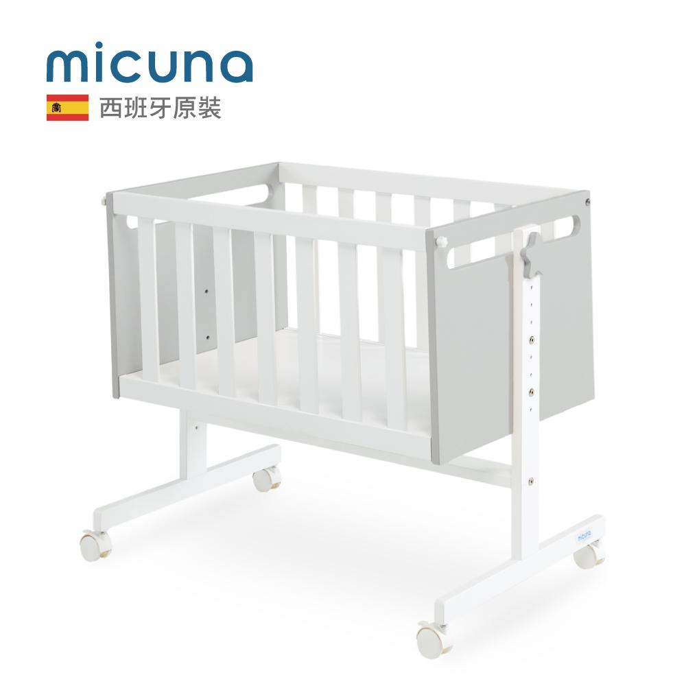 西班牙 micuna YOU & ME多功能嬰兒床 床邊床