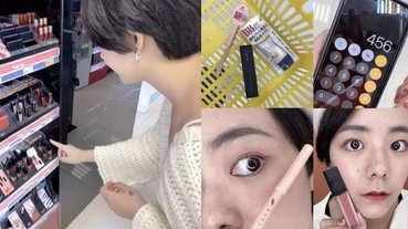 【神儂實驗室】開架彩妝怎麼挑最省錢?3樣化妝品500元有找,小資女必學寶典