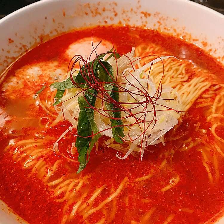 新宿区周辺で多くのユーザーに人気が高い担々麺麺屋 海神の辛塩らぁめん焼おにぎり付きの写真