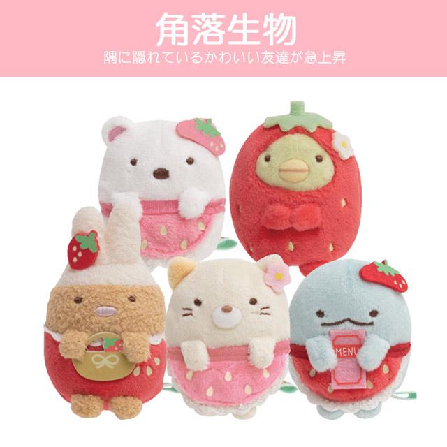 日本最新草莓主題系列。San-X家族賠您快樂生活一輩子!