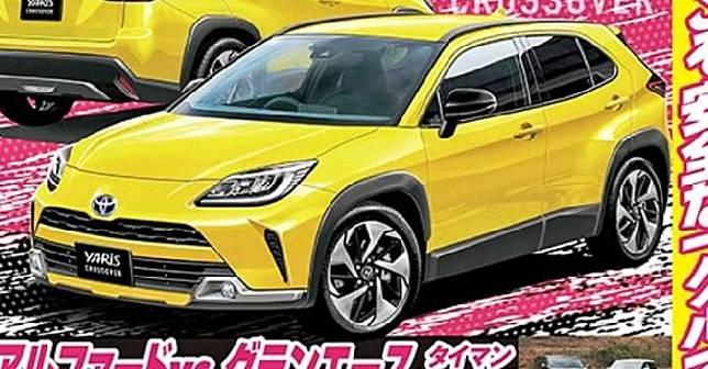 Render SUV kompak Toyota dengan basis Yaris memiliki tampilan yang modis dan modern cocok untuk anak muda. Sumber: bestcar.jp