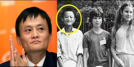 Jack Ma. ©2014 Merdeka.com
