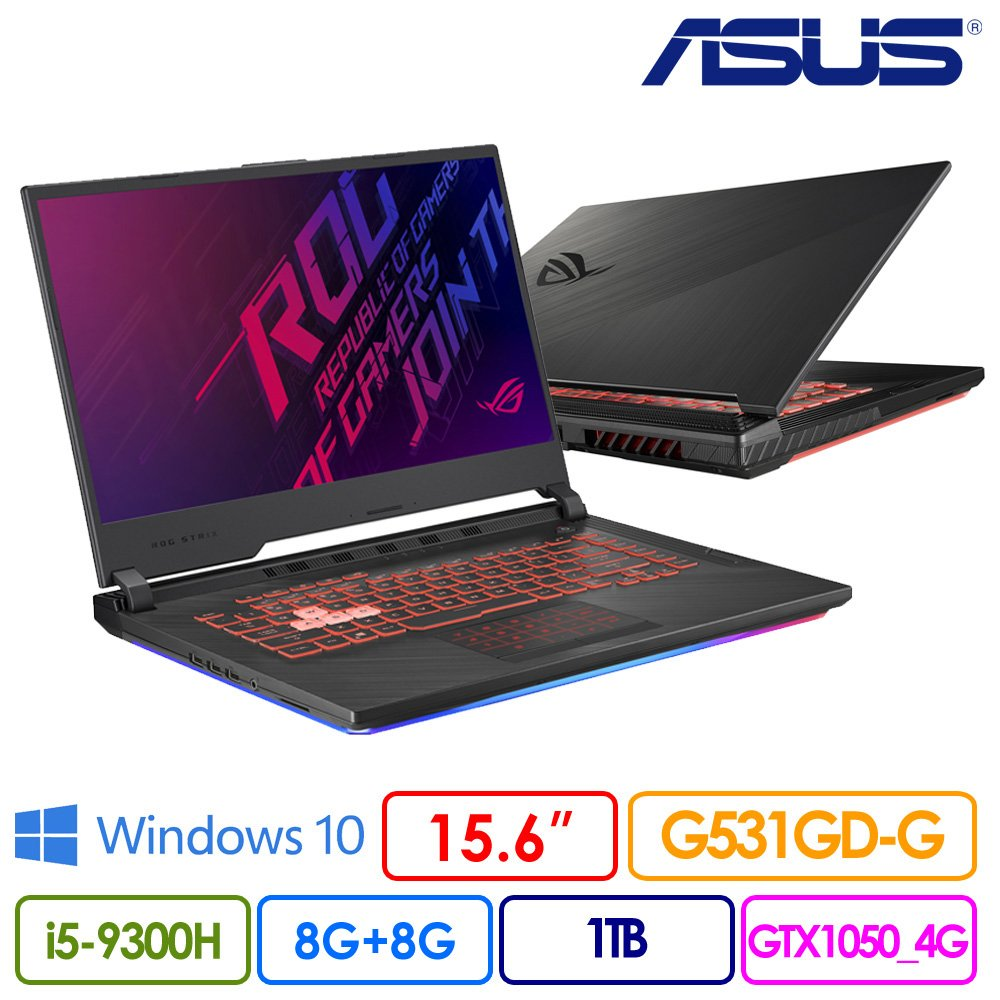 ★加裝 8G記憶體 幫客人安裝到好會先拆機檢測★●螢幕:15.6吋 FHD 1920x1080 IPS●處理器:Intel Core i5-9300H四核心 2.4GHz(8M Cache, up t