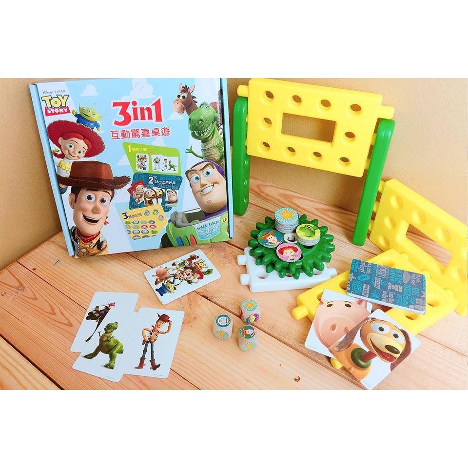 《3 in 1 互動驚喜桌遊》結合帥氣的玩具總動員(原價600特價399)