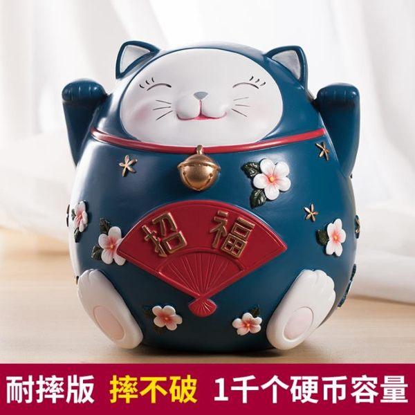 大容量存錢罐不可取招財貓創意零錢罐成人兒童卡通儲蓄罐只進不出