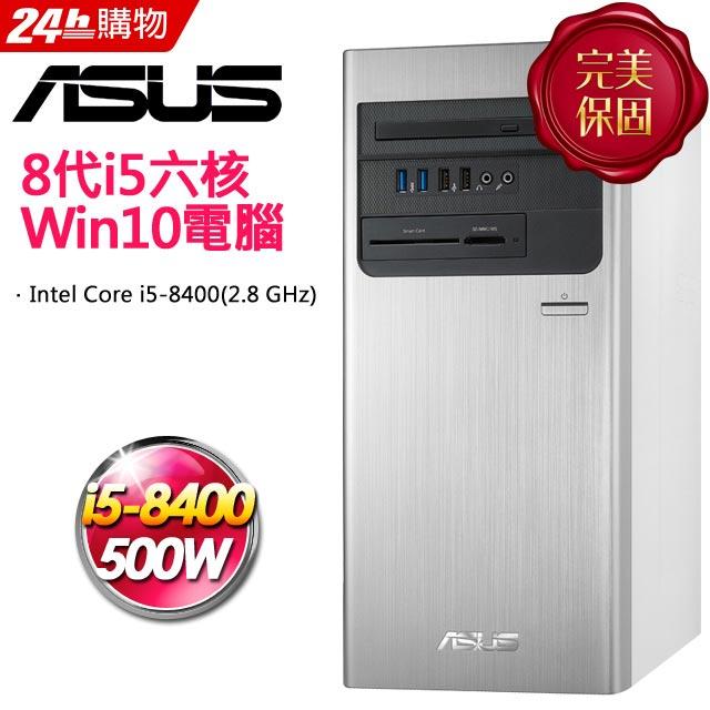 處理器:Intel Core i5-8400(2.8GHz) 晶片組:Intel B360記憶體:8GB DDR4 2666MHz(4插槽,最大可擴充至32GB) 硬碟:1TB (7200RPM)固態