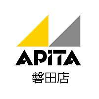 アピタ磐田店