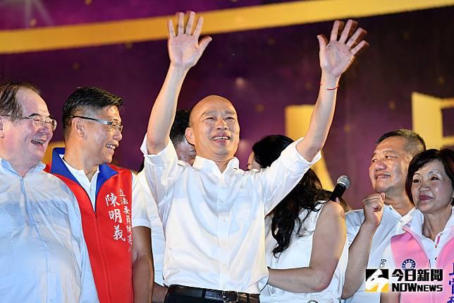 高雄市長、國民黨總統候選人韓國瑜在新北市三重區水漾公園舉辦造勢晚會。(圖/記者林柏年攝 , 2019.9.9)